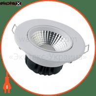 Светильник врезной поворотн. круг, корпус пластик d-83mm ip 20 SMD LED 5W 6400K 350Lm цвет - белый (100-240v)