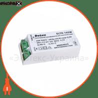 трансф DELUX ELTR-105W 220-240 электрон.