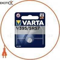 Батарейка VARTA V 395 1 шт