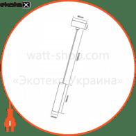 Світильник світлодіодний підвісний FPL 6W 3000K C BK 180MM