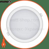 Светильник накладной светодиодный Round M-15 15W 6500К белый 26-0030