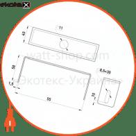 A5-2-05 Enext лотки металлические и аксессуары тримач лотка a :55 зверху