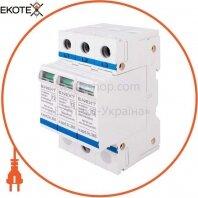 Устройство для защиты от импульсных перенапряжений e.spd.3c.385