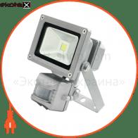 Светодиодный прожектор Feron LL-831 10W с датчиком движения 12966