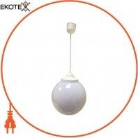 Светильник подвесной e.street.pendant.250.opal типа шар опаловый, Е27