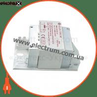 Балласт электромагнитный для натриевой ЛВД 250W  - D-MB-1018