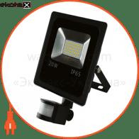 Прожектор светодиодный Litejet SL-20S с ИКД 20W 6500К B-LF-0626