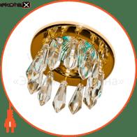 4160DL под MR16 золото (кристальные подвески)