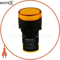 Индикатор ENERGIO AD22-22DS 24В AC/DC желтый