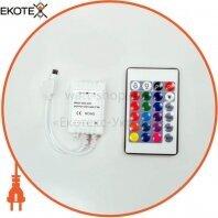 RGB-контроллер Venom IR инфракрасный 6А (24 кнопки на пульте)