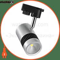 Светильник трековый корпус металл COB LED 13W 4200K (белый, черный, серый) 987Lm 220-240V
