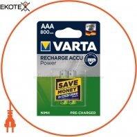 Аккумулятор VARTA RECHARGEABLE AAA 800mAh 2 шт