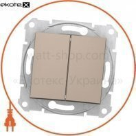 Sedna Переключатель двойной двунаправленный, 10AX, без рамки титан