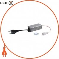 LED драйвер MONTANA 40W 100-240V IP68 50-100м.