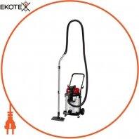 Пылесос для сухой и влажной уборки TE-VC 2230 SA