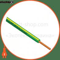Провод термостойкий H05S-K 1x2,5