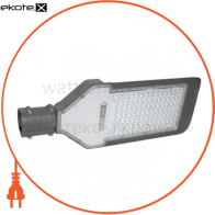 Светильник консольный SMD LED 100W 4200K 8923Lm 85-265V IP65 620x220мм.черный