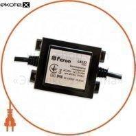 Понижающий трансформатор Feron LB157 20W IP68