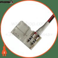 LD101 соеденитель для 5050 LED (with two cables) - 20 cm