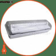 Светильник люм. с автономным источником питания EL 1x6 6W  - B-FD-1203