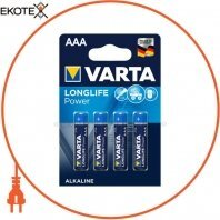 Батарейка VARTA LONGLIFE POWER AAA BLI 4 шт
