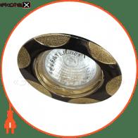 156т под mr-16 черный металлик-золото/ gunblack/gold