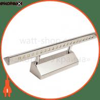 Подсветка для картин 407mm SMD LED 4W 4200K хром 360Lm 100-250V