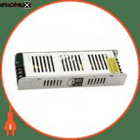 Адаптер для Led стрічки 200W 17А 12V