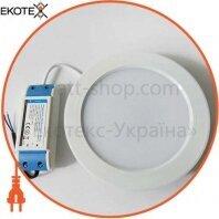 Світлодіодний світильник Mi-Light 6Вт RGB+CCT WiFi