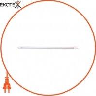 Лампа светодиодная линейная e.save.LED.Eco.T8.120.G13.18.6500, под патрон G13, длина 120см, 18Вт, 6500К
