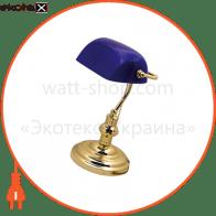 Светильник настольный HL 090