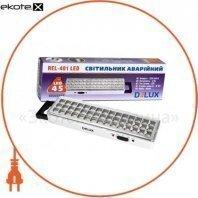 Светильник светодиодный аварийный REL-401LED (3.7V1,5Ah) 45 LED 3W аккумуляторный 230x65x30