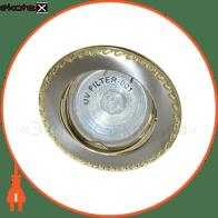 Встраиваемый светильник Feron 125 R-50 титан золото 17617