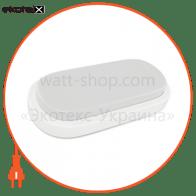 Светильник светодиодный пылевлагозащищенный накладной Oval-12 12W 6500К IP54 белый 26-0017
