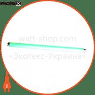 Лампа люмінесцентна e.fl.t8.g13.18.green G13 T8 18Вт зелена