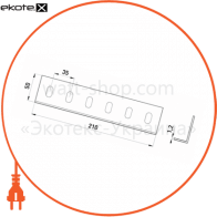 прямий з'єднувач 50 мм, довжина 140 мм, товщина 1,2 мм лотки металлические и аксессуары Enext A1-51-1