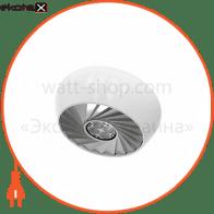 Светильник LED CALYX Ceiling