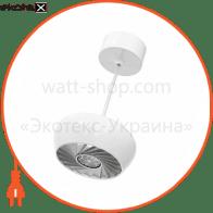 Светильник LED CALYX Pendant