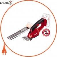 Ножницы садовые аккумуляторные GE-CG 18 Li - Solo
