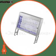 Світильник для знищення комах AKL-80 зі світловим сенсором
