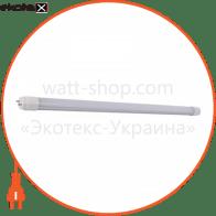 Лампа світлодіодна лінійна e.save.LED.Eco.T8.120.G13.20.6500, під патрон G13, довжина 120см, 20Вт, 6500К