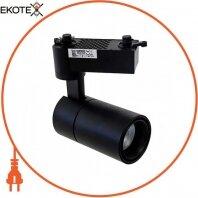 Светильник трековый COB LED 10W 4200K 800Lm 85-265V белый