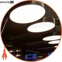 """Подвесной LED светильник NAMI LIGHTING  """"Круг"""" 38W IP20"""