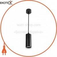 Подвесной светильник ML320 черный
