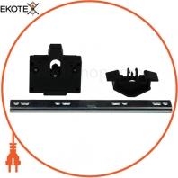 Механизм блокировки ENERGIO для CJX2 40А-95А