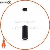 Подвесной светодиодный светильник Feron HL570 14W черный