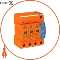 Молниеприемный разрядник и устройство защиты от перенапряжений V50-B+C 3+NPE Класс I+II. OBO Bettermann