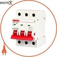 Enext p008009 выключатель нагрузки на din-рейку e.is.3.50, 3р, 50а