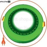 DownLight с подсветкой 6+3W встраиваемый круг, греция зеленый