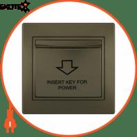 Энергосавер (карточного типа с логотипом) 701-3131-119 Цвет Светло-коричневый металлик Задержка